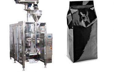 250g kafijas pulvera iepakošanas mašīna
