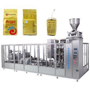Kafijas vakuuma ķieģeļu maisiņu iesaiņošanas mašīna