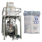 pilnīgi automātiska granulu daļiņu pārtikas rīsu iepakošanas mašīna