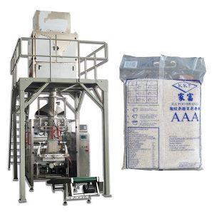 Pilnībā automātiska granulu daļiņu pārtikas rīsu iepakošanas mašīnas cena