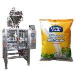 piena pulvera iepakošanas mašīna